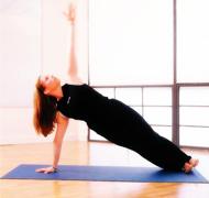 p-para-yoga